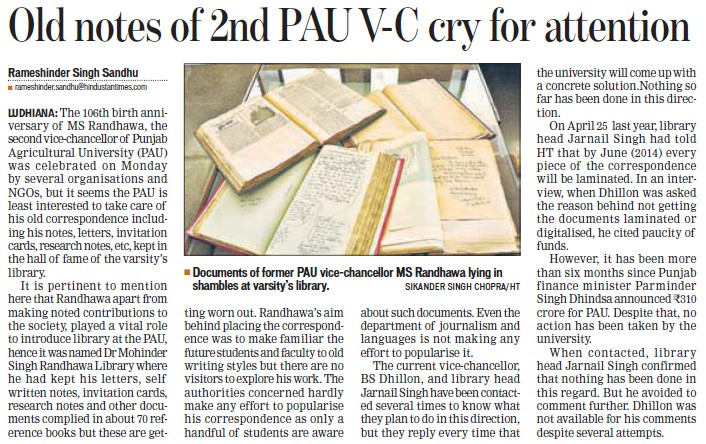 Old notes of 2nd PAU VC cry for attention (Punjab Agricultural University PAU)