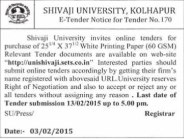 Supply of white printing paper (Shivaji University)