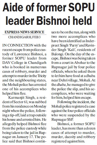 Aide of former SOPU leader Bishnoi held (Students of Panjab University (SOPU))