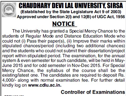 Special Mercy Chance to the fail students (Chaudhary Devi Lal University CDLU)