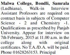 Asstt Professor for Computer (Malwa College Bondli)