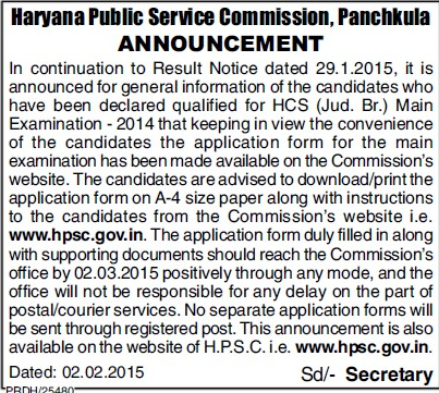Result announcement HCS Main Examination 2014 (Haryana Public Service Commission (HPSC))