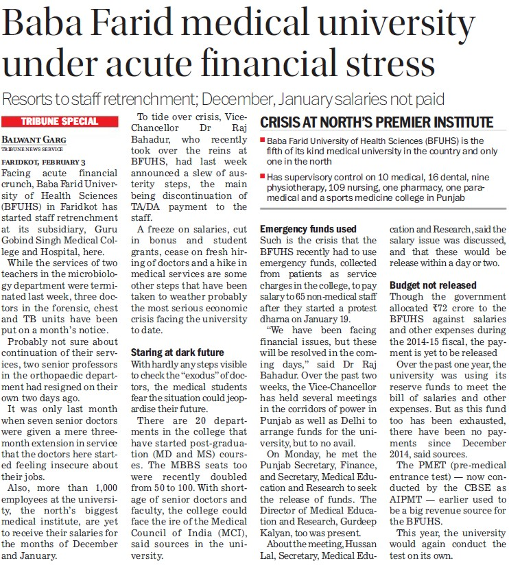 BFUHS under acute financial stress (Baba Farid University of Health Sciences (BFUHS))