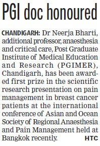 Dr Neeraj Bharti honoured (Post-Graduate Institute of Medical Education and Research (PGIMER))