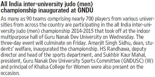 All India inter univ judo championship inaugurated (Guru Nanak Dev University (GNDU))