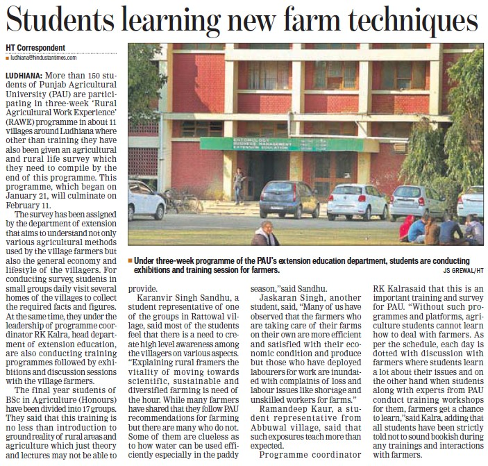 Students learning new farm techniques (Punjab Agricultural University PAU)