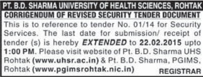 Security Services (Pt BD Sharma University of Health Sciences (BDSUHS))