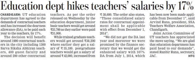 Education Dept hikes teachers salaries by 17 percent (Education Department Chandigarh Administration)