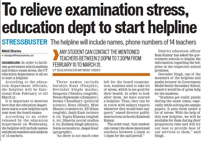 Tp relieve examination stress, education dept to start helpline (Education Department Chandigarh Administration)