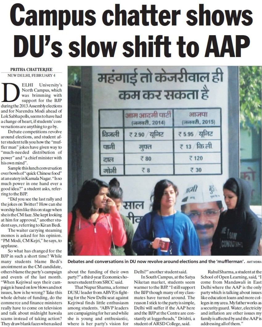 Campus chatter shows DUs slow shift to AAP (Delhi University)