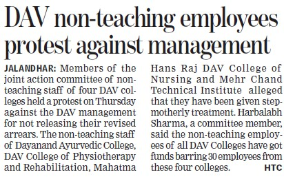 DAV non teaching employees protest against management (Dayanand Ayurvedic College)