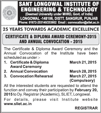 Certificate and Diploma award ceremony 2015 (Sant Longowal Institute of Engineering and Technology SLIET)