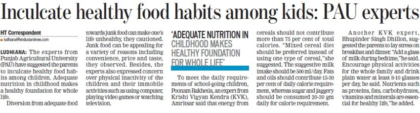 Inculcate healthy food habits among kids, PAU (Punjab Agricultural University PAU)