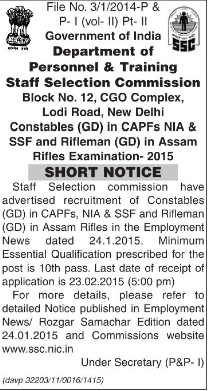 Constables required (Staff Selection Commission)