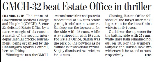 GMCH beat estate officer in thriller (Government Medical College and Hospital (Sector 32))