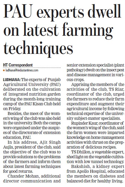 PAU experts dwell on latest farming techniques (Punjab Agricultural University PAU)