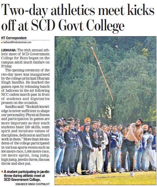 Two day athletics meet kicks off at SCD College (SCD Govt College)