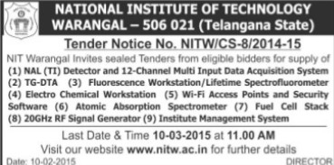 Supply of Atomic absorption spectrometer (National Institute of Technology NIT)
