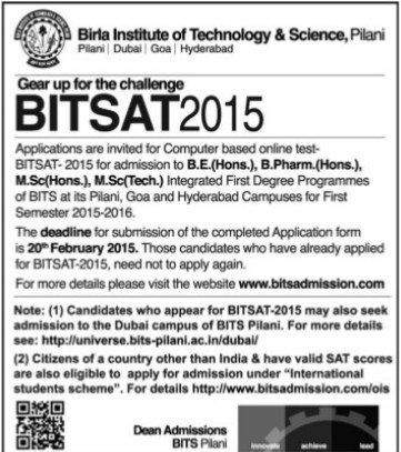 BITSAT 2015 (Birla Institute of Technology and Science (BITS))