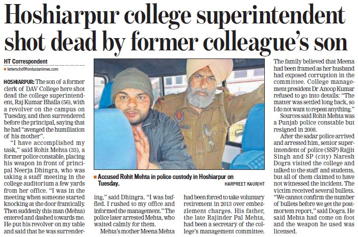 Superintendent shot dead by former colleague son (DAV College)