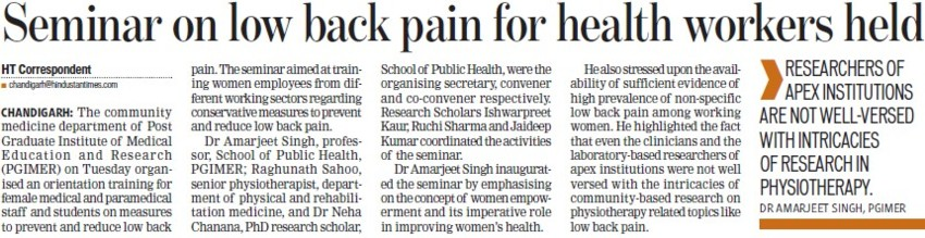 Seminar on low back pain for health workers held (Post-Graduate Institute of Medical Education and Research (PGIMER))