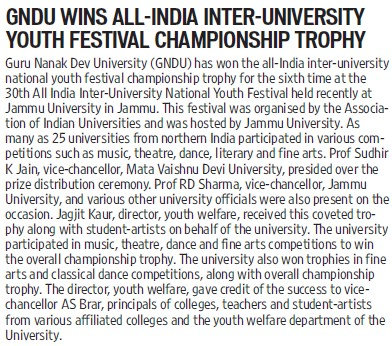 GNDU wins youth fest championship trophy (Guru Nanak Dev University (GNDU))