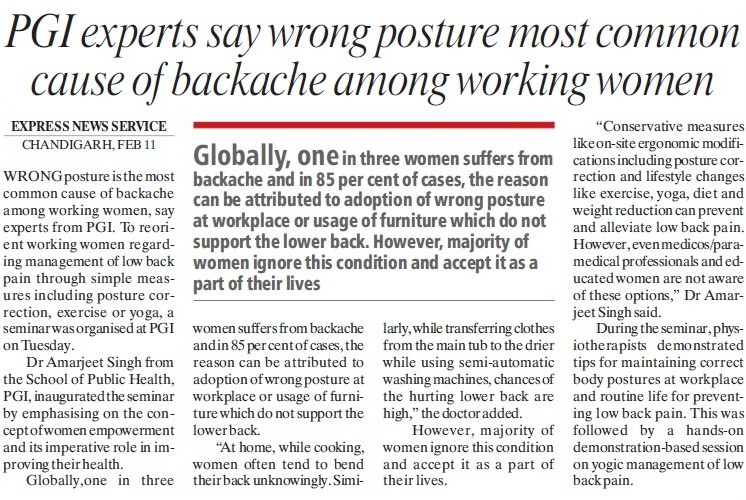 PGI experts say wrong posture most common cause of backache (Post-Graduate Institute of Medical Education and Research (PGIMER))
