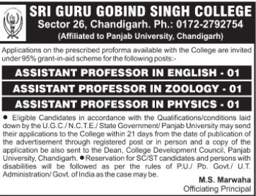Asstt Professor in Physics (SGGS Khalsa College Sector 26)
