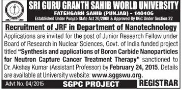 Junior Research fellow (Sri Guru Granth Sahib World University)