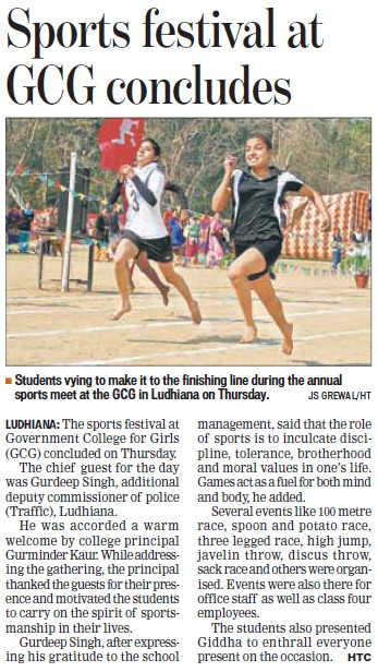 Sports festival held (Government College for Women)