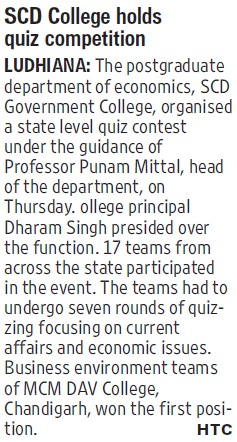 SCD College holds quiz competition (SCD Govt College)