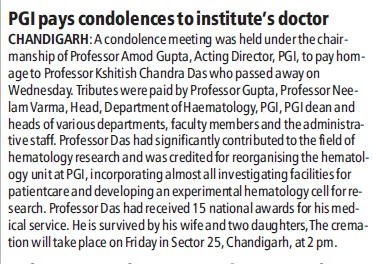 PGI pays condolences to institute doctor (Post-Graduate Institute of Medical Education and Research (PGIMER))