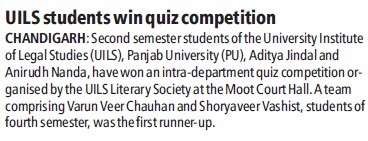 UILS students win quiz competition (PU University Institute of Legal Studies (UILS))