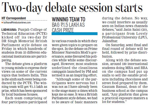 Two days debate session starts (Punjab College of Technical Education)