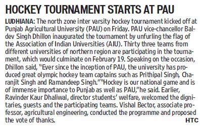 Hockey tournament starts (Punjab Agricultural University PAU)