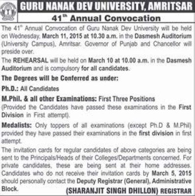 M Phil and PhD Programme (Guru Nanak Dev University (GNDU))