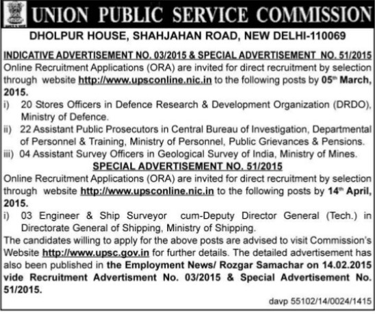 Asstt Survey Officer (Union Public Service Commission (UPSC))