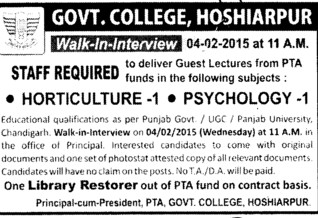 Faculty for Horticulture and Psychology (Government College)