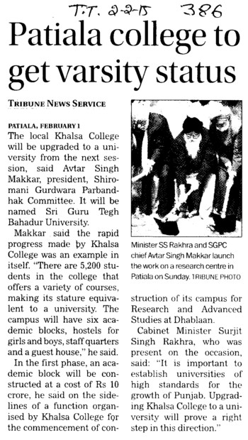 Patiala College to get varsity status (Khalsa College)