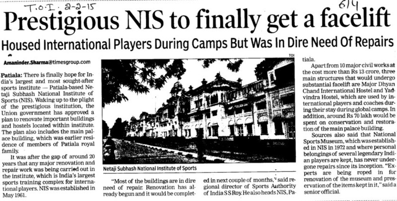 Prestigious NIS to finally get a facelift (Netaji Subhas National Institute of Sports (NIS))