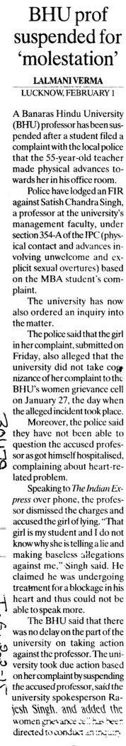 BHU prof suspended for molestation (Banaras Hindu University)