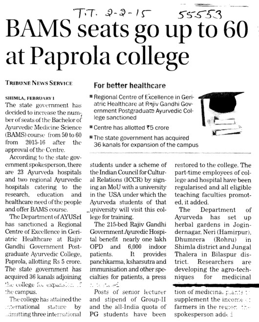 BAMS seats go up to 60 at Paprola College (Rajiv Gandhi Post Graduate Ayurvedic College)