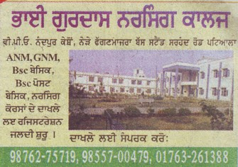 ANM and GNM Course (Bhai Gurdas General Nursing School)