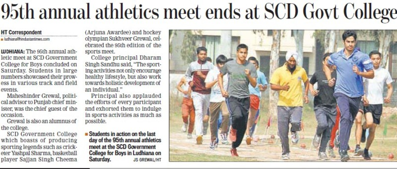 95th annual athletics meet ends (SCD Govt College)