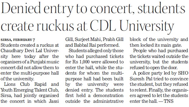 Denied entry to concert, students create ruckus at CDLU (Chaudhary Devi Lal University CDLU)