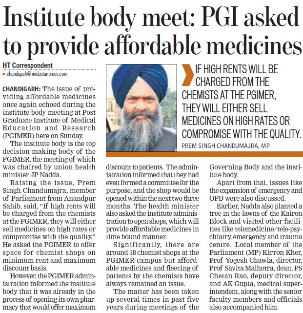 PGI asked to provide affordable medicines (Post-Graduate Institute of Medical Education and Research (PGIMER))