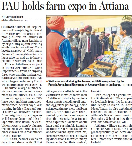 PAU holds farm expo in Attiana (Punjab Agricultural University PAU)