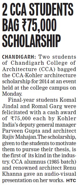 CCA students bag Rs 75000 scholarship (Chandigarh College of Architecture)