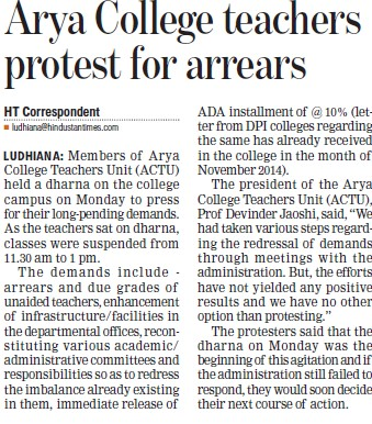 Arya College teachers protest for arrears (Arya College)