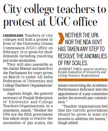 City college teachers to protest at UGC office (University Grants Commission (UGC))